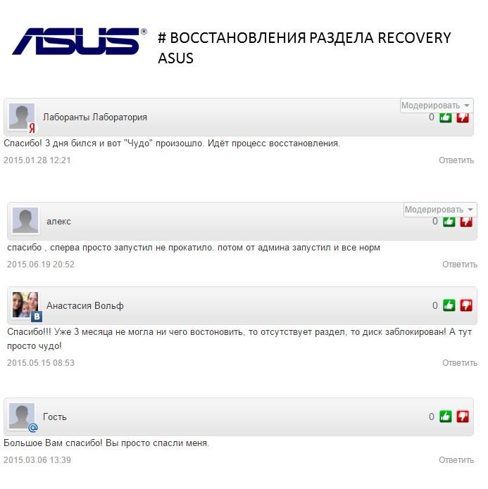 recovery-ura