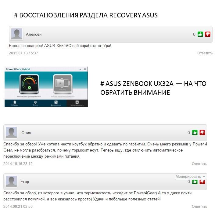 recovery-ura2