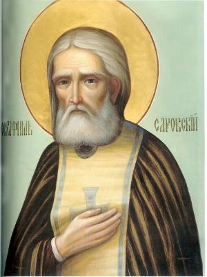 ОРГ-Serafim