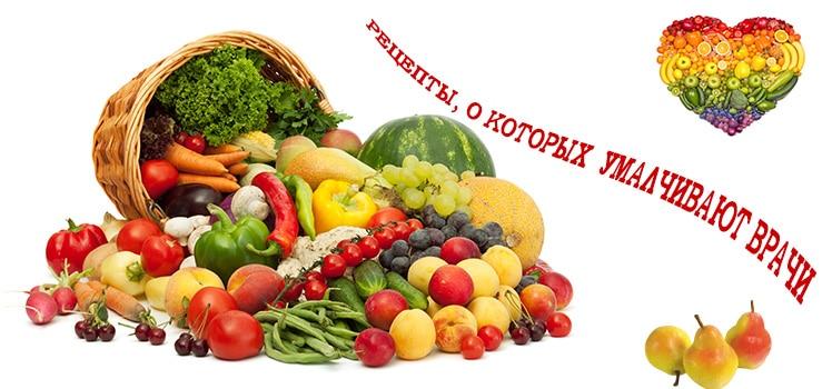 rezeptuy-fruktyu--ovoschi