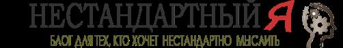 Логотип-сноска