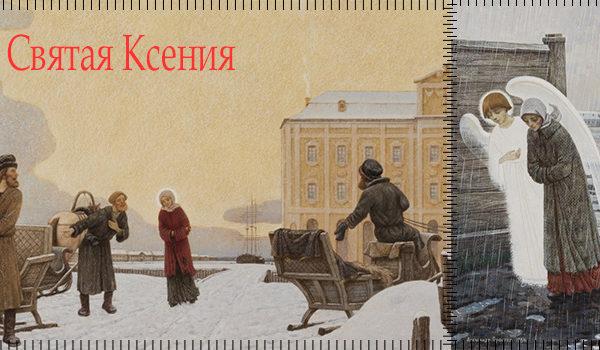 sv-kseniya