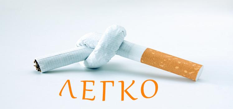 сигарета узлом