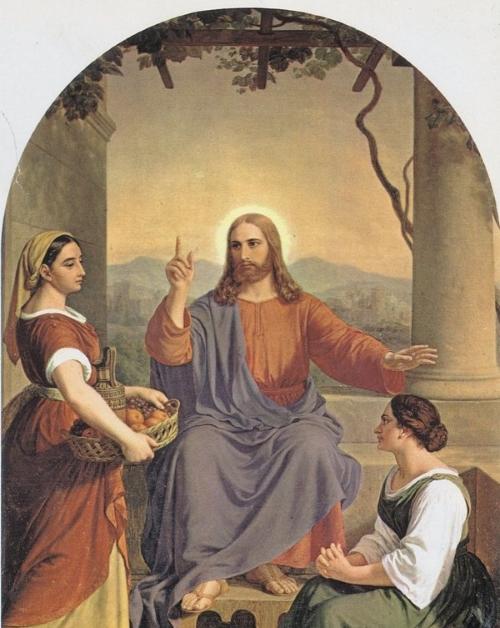Святая Марфа и Мария