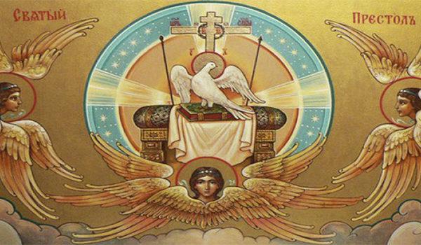 Царю Небесный