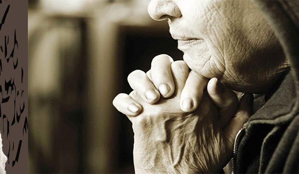 mater-molitva